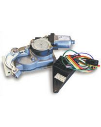 Kwikee Products Co Motor For New Imgl Step Kpc 379147